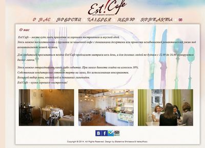 Site design estcafe.ru